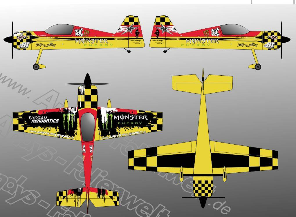 yak 55 sp Monster